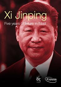 XiJinping FiveYearsofFailureInTibet
