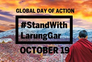 larung gar global day of action 2