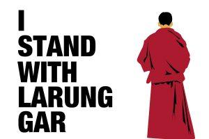 larung gar i stand with 2