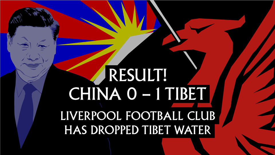 LFCTibetWater
